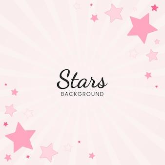 Звезды фона иллюстрации