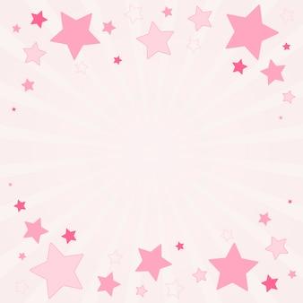星の背景イラスト