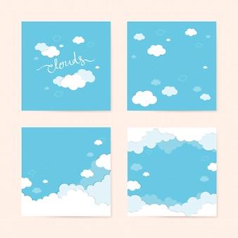 曇りの青い背景