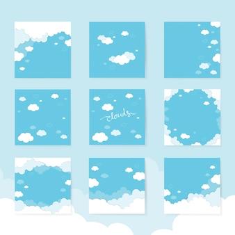 Облачно синий фон