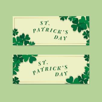 シャムロック聖パトリックの日カード設定ベクトル