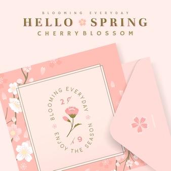 ピンクの桜はがきテンプレートベクトル