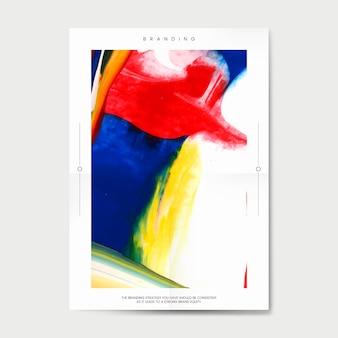 アートイベントのポスター