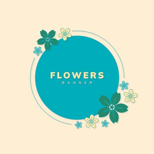 丸い春の花のバッジベクトル
