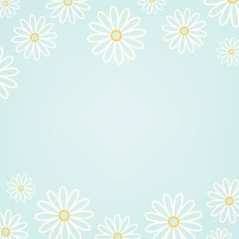 水色の背景のベクトルと白のデイジーパターン