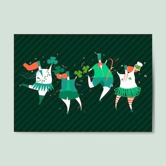ハッピー聖パトリックの日グリーティングカードベクトル