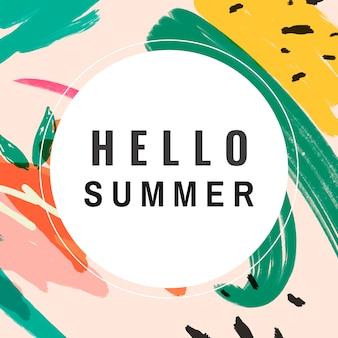 こんにちは夏メンフィスデザインベクトル