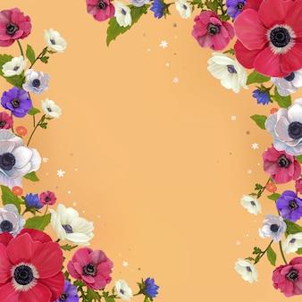空白の花のフレームデザインのベクトル