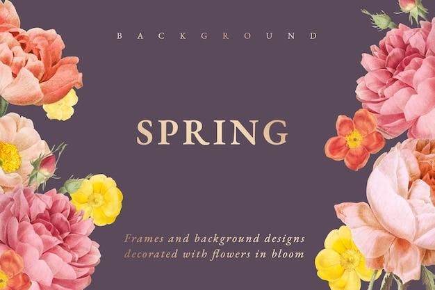 花柄のデザインの背景