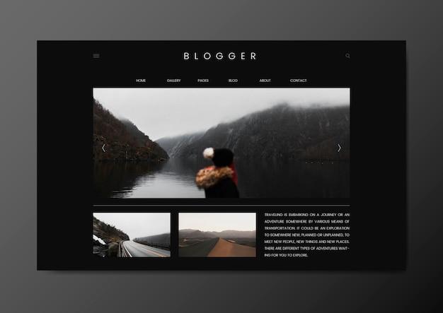 Шаблон главной страницы блога