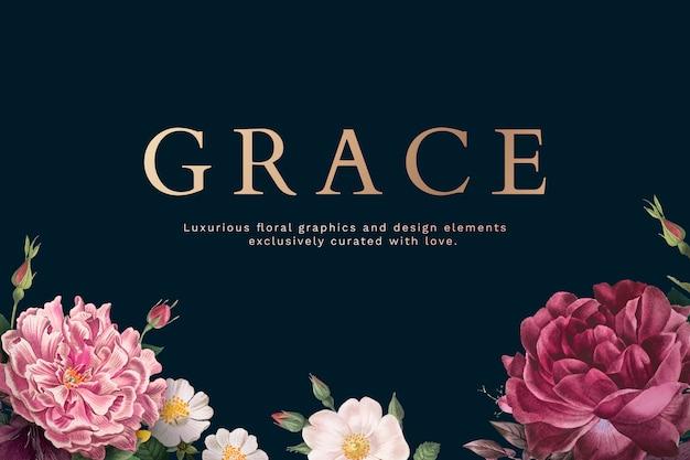 Грейс поздравительная открытка