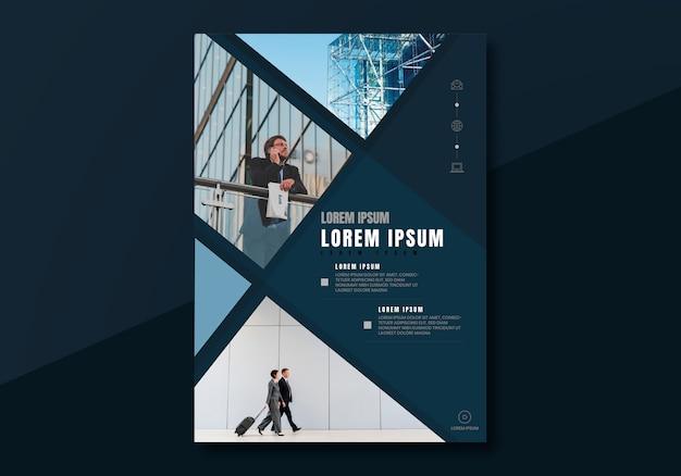 ビジネスパンフレットのデザイン