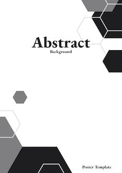 六角形模様のポスター