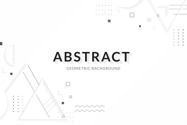 Креативное геометрическое пространство дизайна