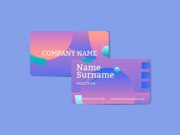 会社カード