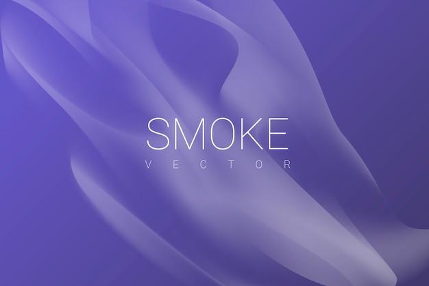 紫色の背景に煙