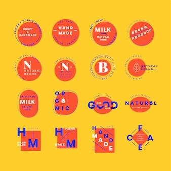 ロゴバッジデザインのベクトルのセット