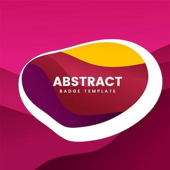 カラフルな抽象的なバッジのロゴデザイン
