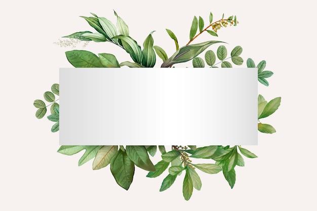植物をテーマにしたデザインスペース