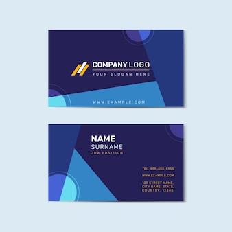 Шаблон визитной карточки спереди и сзади вектор