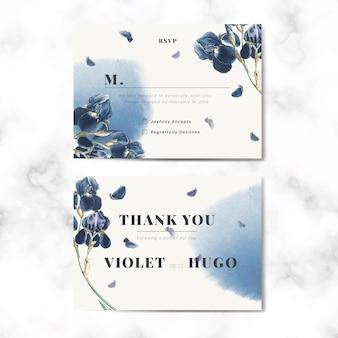 花の結婚式の招待状カードベクトル