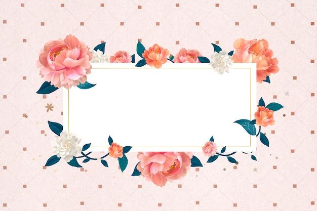 Цветочная пустая рамка