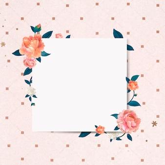 Цветочный пустой знак