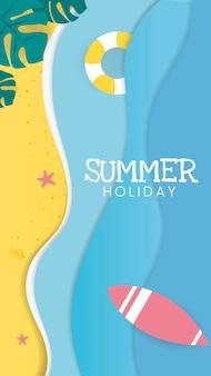 Тропические летние каникулы