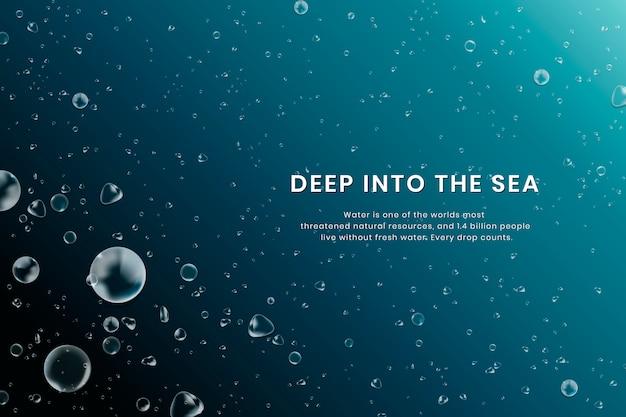 Глубокий морской фон