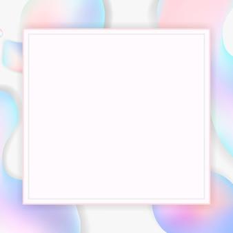 グラデーションパステルカラーのフレームの背景