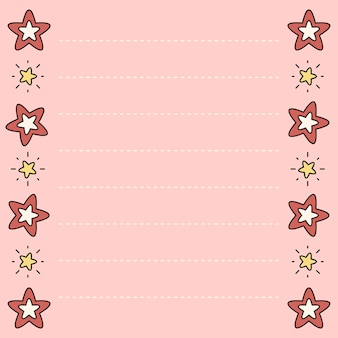 Симпатичная звездочка