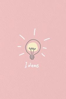 明るい新しいアイデアの落書き