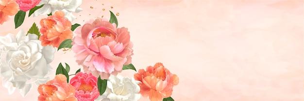 花の水彩画バナー