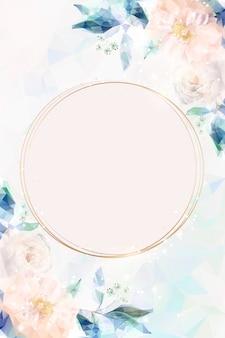 夢のような花の招待カード