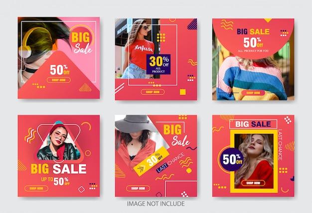デジタルマーケティングのためのファッションソーシャルメディアバナー