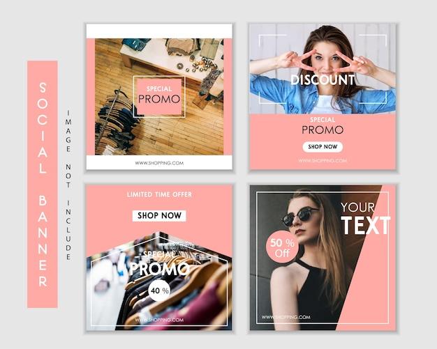 デジタルマーケティングのファッションソーシャルメディアバナー