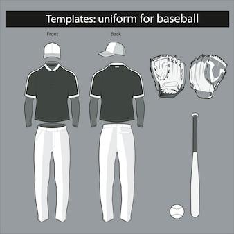 テンプレート:野球のためのスポーツフォーム