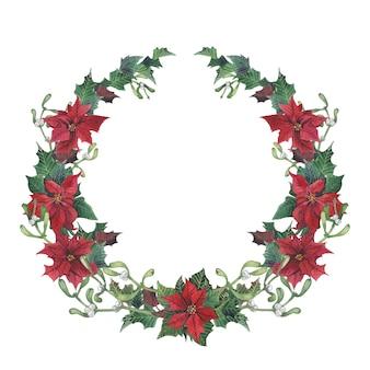 ホーリーと水彩クリスマスの花輪