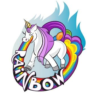 私はユニコーンを信じる、角を持った馬はお茶を飲んでレタリング