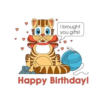 犬好きのための誕生日カード。ダックスフントの品種の幸せな犬は彼の誕生日を祝福します