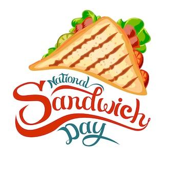 Национальный день сэндвичей. векторная иллюстрация, красивые надписи