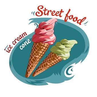 ストリートフード、アイスクリーム、コーン、ベクトル、イラスト