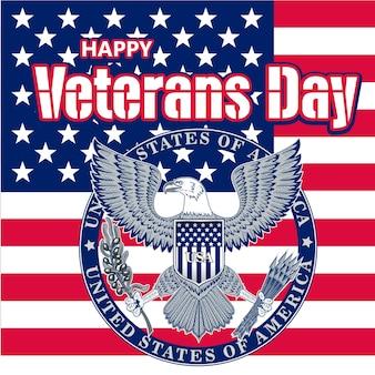 奉仕したすべての人を敬う。退役軍人の日。