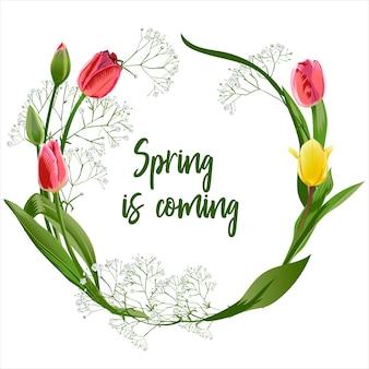 Венок из весенних цветов - плакат, приглашение или баннер