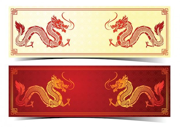 中国の龍のテンプレート