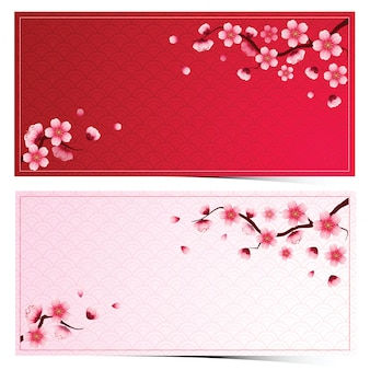 桜のテンプレート