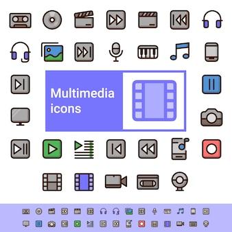 Мультимедийные цветные значки