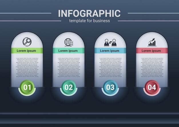 成功へのインフォグラフィックビジネスステップ