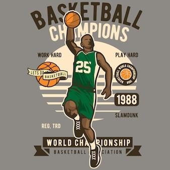 Баскетбол чемпионы