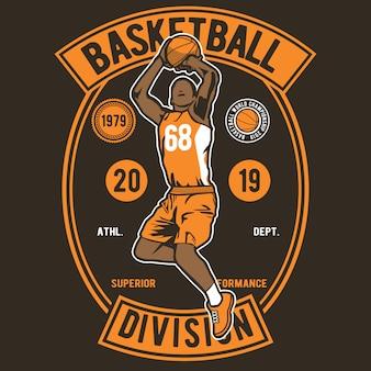 バスケットボール課